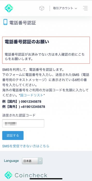 coin_04